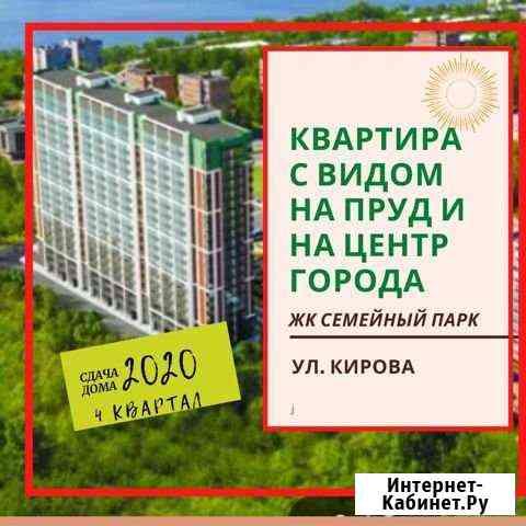 2-комнатная квартира, 50.9 м², 14/20 эт. Ижевск