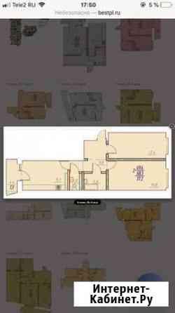 2-комнатная квартира, 69.6 м², 14/17 эт. Улан-Удэ