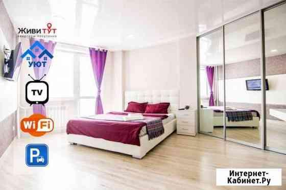 1-комнатная квартира, 34 м², 10/16 эт. Барнаул