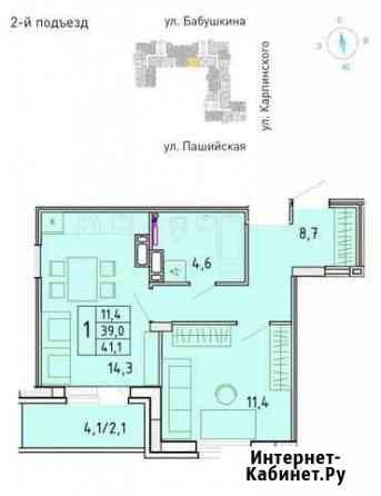 1-комнатная квартира, 41 м², 11/22 эт. Пермь