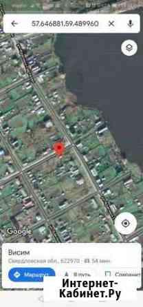 Дача 30 м² на участке 24 сот. Черноисточинск