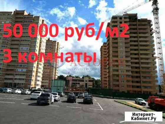 3-комнатная квартира, 74.2 м², 14/14 эт. Тула