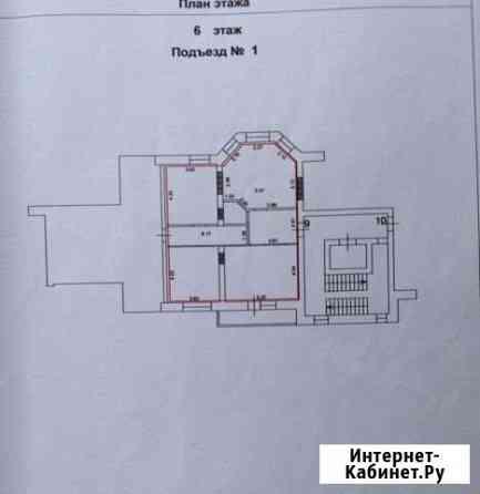 2-комнатная квартира, 100.9 м², 6/7 эт. Иваново