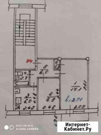 2-комнатная квартира, 42 м², 4/5 эт. Новомосковск