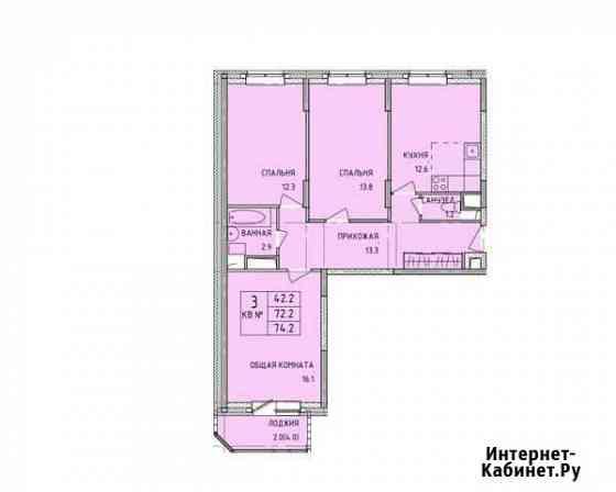 3-комнатная квартира, 74.2 м², 13/14 эт. Тула