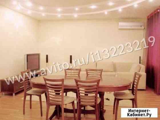 3-комнатная квартира, 120 м², 4/4 эт. Волгоград
