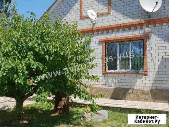 Дом 100 м² на участке 6 сот. Белореченск