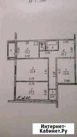 3-комнатная квартира, 90 м², 3/5 эт. Салехард