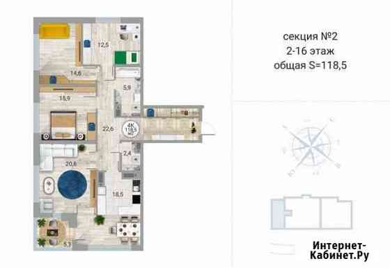 4-комнатная квартира, 118.5 м², 5/16 эт. Петрозаводск