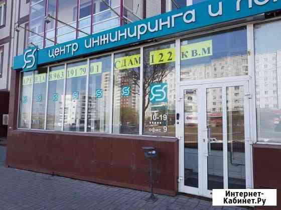 Помещение свободного назначения, 122 кв.м. Красноярск