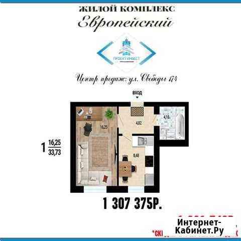 1-комнатная квартира, 33.7 м², 2/3 эт. Борисоглебск