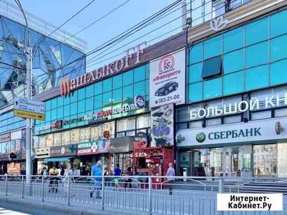 Под магазин, общепит 120м2 красный 17 Новосибирск