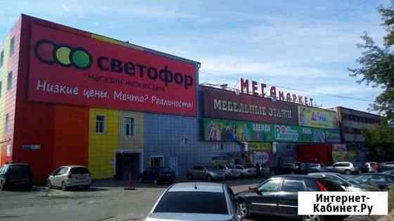 Складское помещение, 137 кв.м. Томск