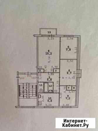 4-комнатная квартира, 57.5 м², 4/5 эт. Екатеринбург