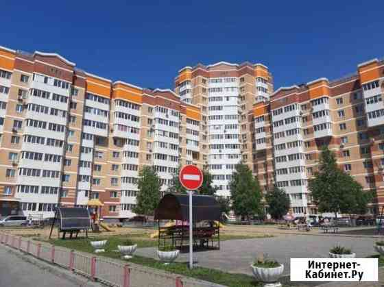 2-комнатная квартира, 55.8 м², 2/14 эт. Хабаровск