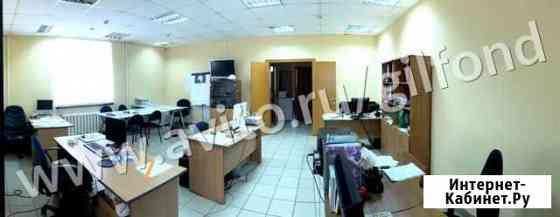 Офисное помещение 128 кв.м. в центре Кемерово