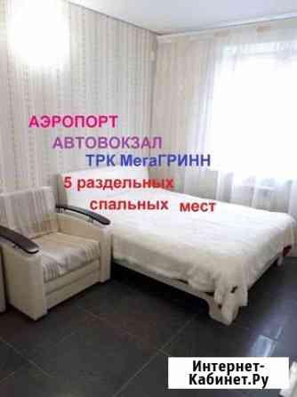2-комнатная квартира, 60 м², 1/10 эт. Белгород