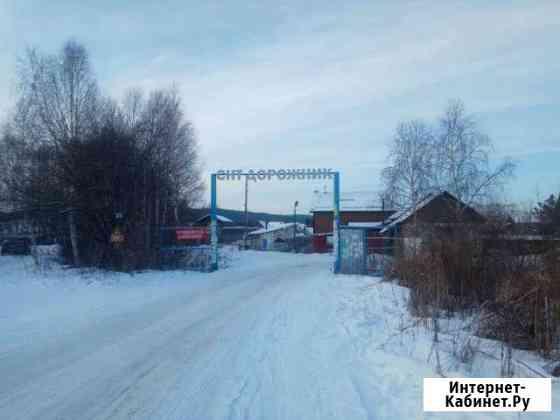 Участок 12 сот. Екатеринбург