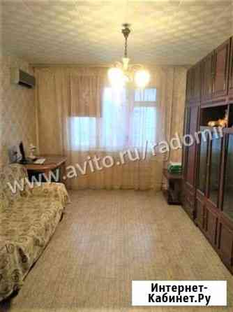 3-комнатная квартира, 66 м², 5/9 эт. Волгоград