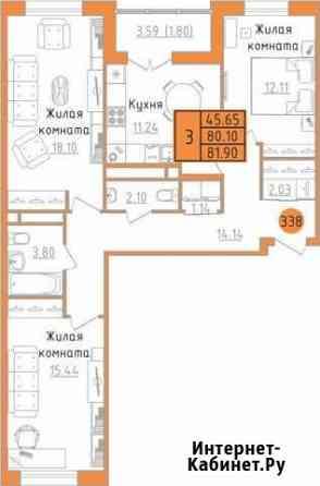 3-комнатная квартира, 81.9 м², 12/15 эт. Киров