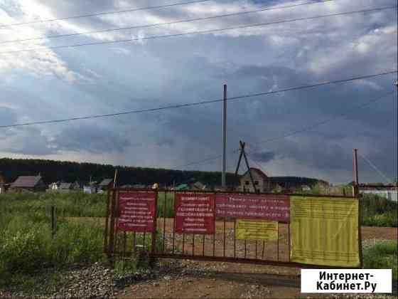 Участок 11 сот. Новосибирск