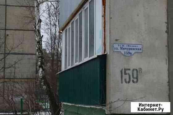 2-комнатная квартира, 47.5 м², 2/9 эт. Тамбов