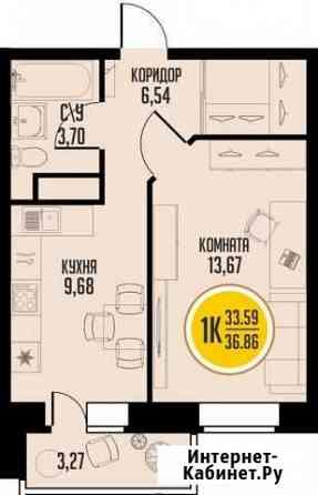 1-комнатная квартира, 33.6 м², 11/19 эт. Тобольск