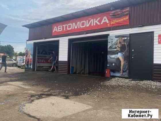 Сдам в аренду автомойку Хабаровск