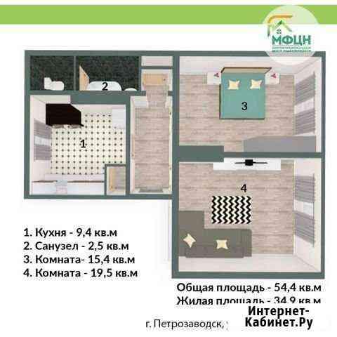 2-комнатная квартира, 54.4 м², 2/2 эт. Петрозаводск