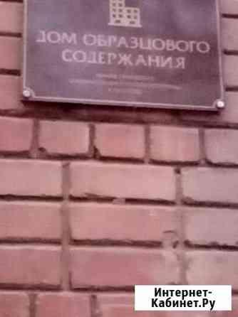 2-комнатная квартира, 44 м², 4/5 эт. Кострома