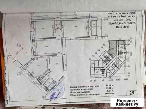 3-комнатная квартира, 93 м², 10/17 эт. Санкт-Петербург