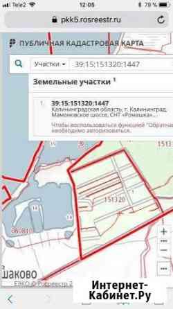 Участок 5 сот. Калининград