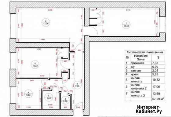 3-комнатная квартира, 57 м², 1/5 эт. Рыбинск
