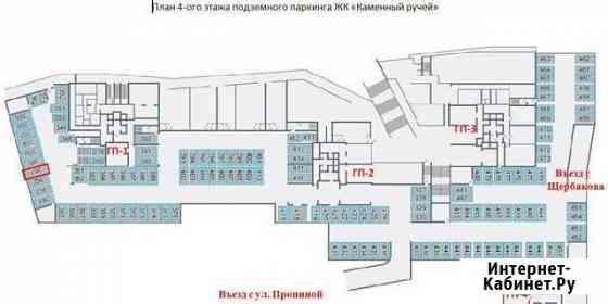 Машиноместо 23 м² Екатеринбург