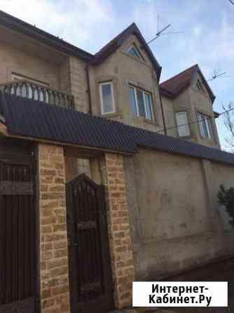 Дом 300 м² на участке 7 сот. Каспийск