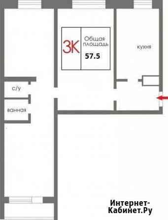 3-комнатная квартира, 57.5 м², 7/9 эт. Екатеринбург
