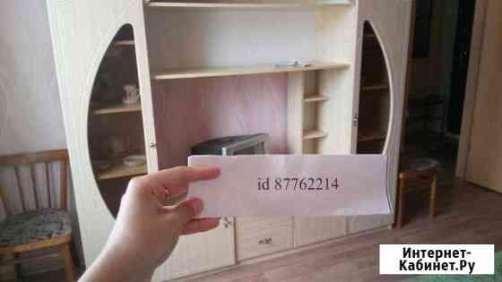 1-комнатная квартира, 30 м², 2/3 эт. Тотьма