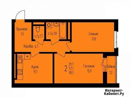 2-комнатная квартира, 58.3 м², 8/24 эт. Уфа