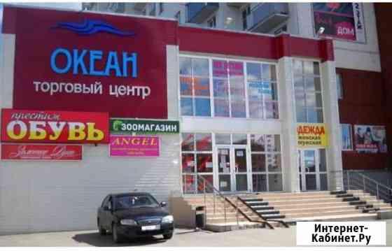 Продам, сдам в аренду помещение Скопин