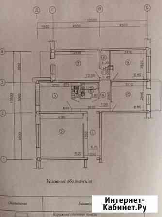 4-комнатная квартира, 76 м², 5/9 эт. Прокопьевск