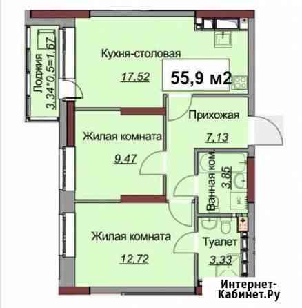 2-комнатная квартира, 56.1 м², 15/25 эт. Ижевск