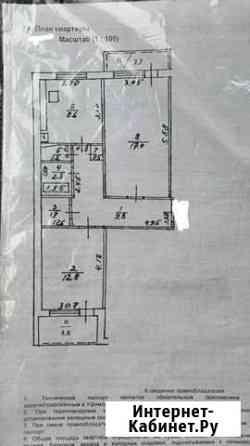 2-комнатная квартира, 57 м², 2/9 эт. Уфа