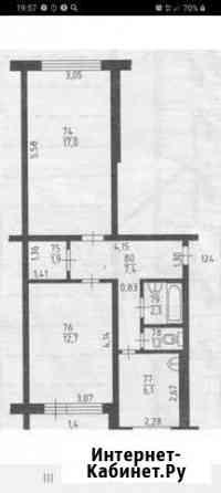 2-комнатная квартира, 45 м², 2/5 эт. Чебоксары