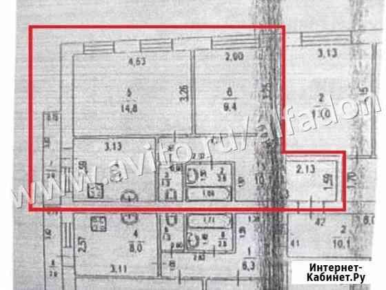 2-комнатная квартира, 46.2 м², 5/10 эт. Ростов-на-Дону