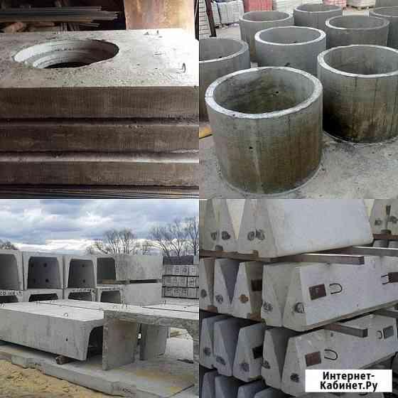 ЖБИ, люки чугунные, асбоцементные трубы, стремянки С1-00, полимер-песчаные, лестницы металлические Сургут