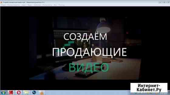 Видеоролики на заказ Анапа