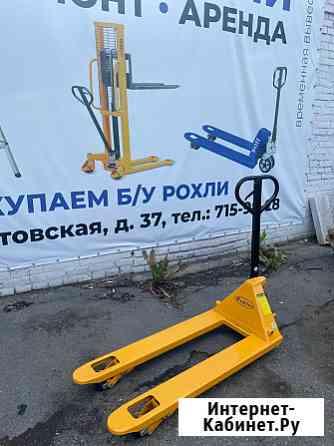 Гидравлические тележки марки BAKLER Санкт-Петербург