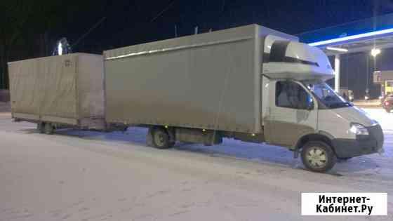 Грузоперевозки переезды по России Новосибирск