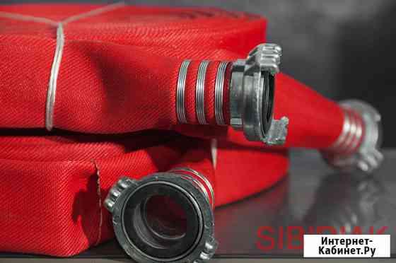 Купим Пожарные рукава разных видов Новосибирск