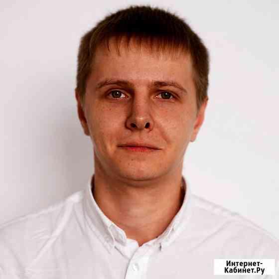 Ип Риэлтор (Риелтор), эксперт по операциям с недвижимостью Ульяновск